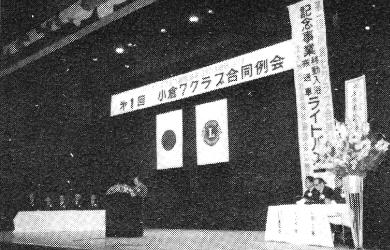 19770319